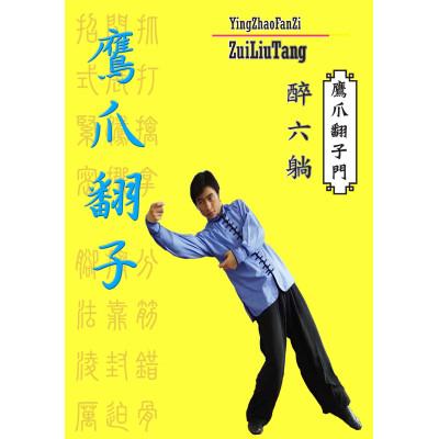 Zui Liu Tang